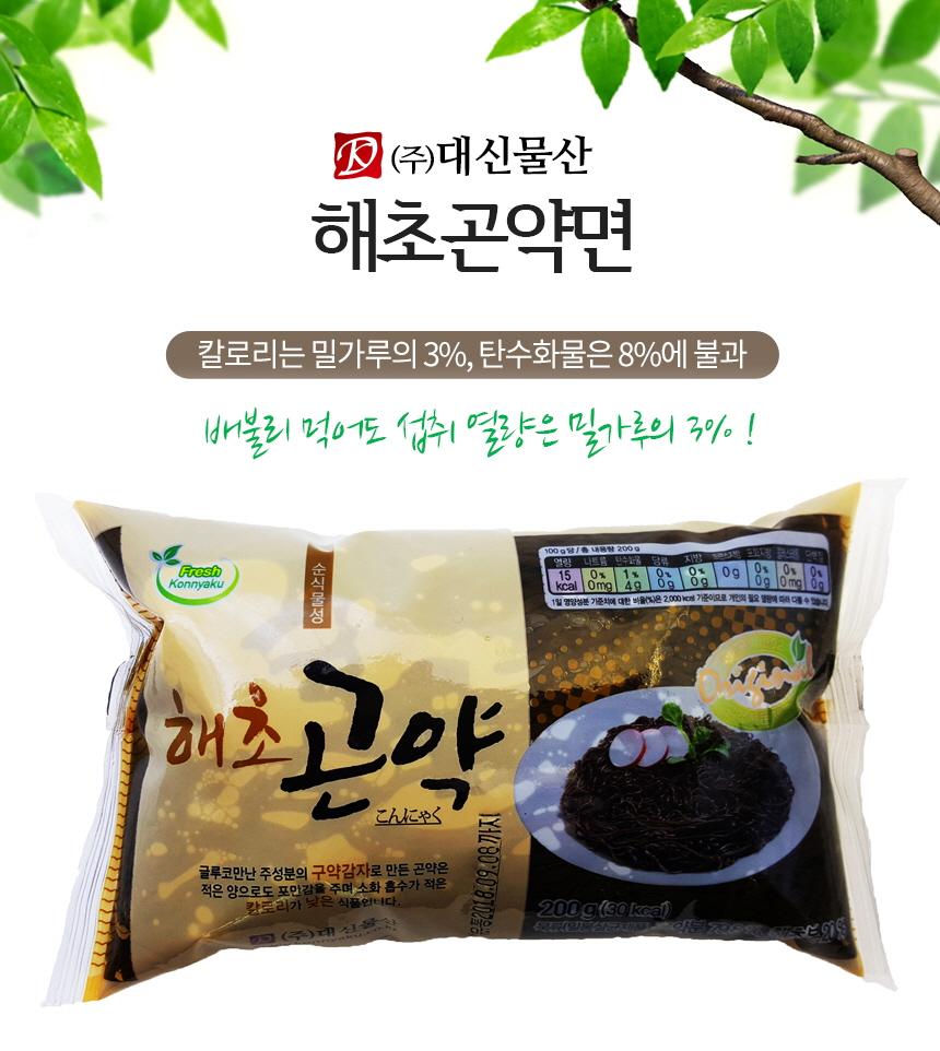 gonyak_seaweed_01.jpg
