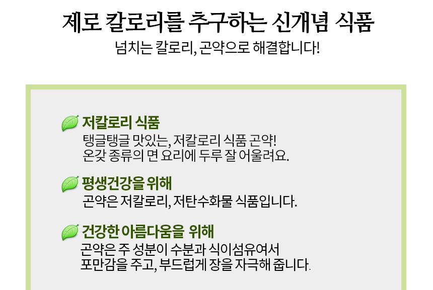 gonyak_udong_06.jpg